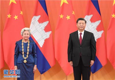 """习近平为柬埔寨太后莫尼列举行中华人民共和国""""友谊勋章""""颁授仪式"""