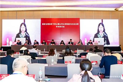 """""""国家治理体系下的认罪认罚从宽制度与社会治理""""研讨会在山东济南举行"""